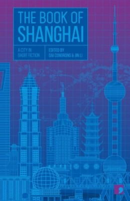 The Book of Shanghai front cover