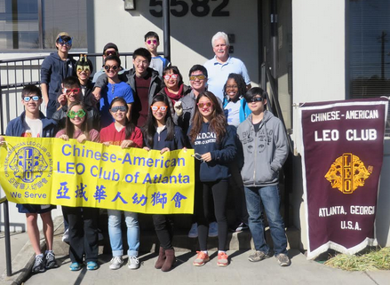 Chinese-American Leo Club of Atlanta