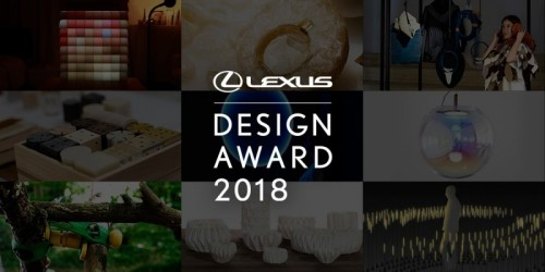 FINALISTS FOR PRESTIGIOUS LEXUS DESIGN AWARD ANNOUNCED FOR 2018 INSPIRED BY CO THEME