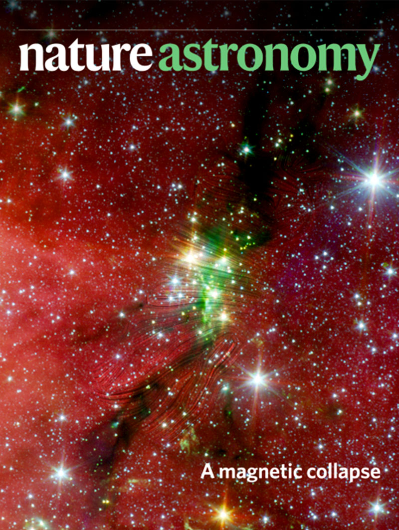 The cover shows a composite image of the Serpens South Cluster.