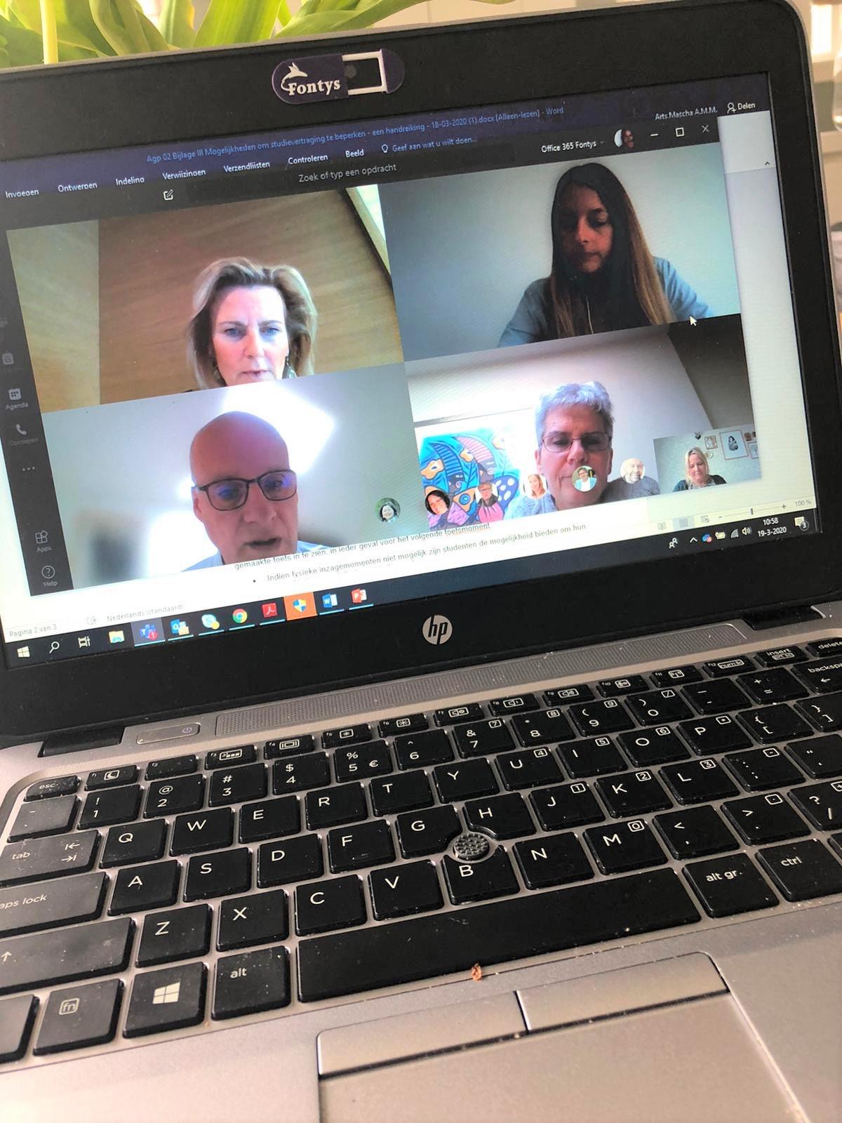 Online vergaderen tijdens de coronacrisis.