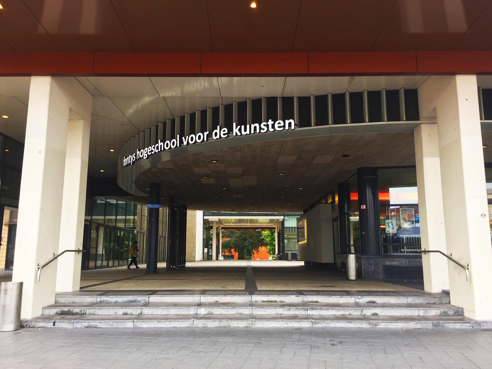 Bij Fontys Hogeschool voor de Kunsten maakten de kunstopleidingen hun plannen voor 2021-2025 bekend.