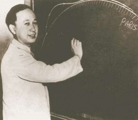 Undated photo of Qian Xuesen. Shizhao/Wikimedia Commons